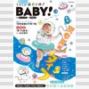 「BABY!」vol.3