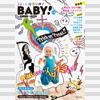 「BABY!」vol.6