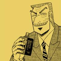 「inゼリー スーパーエネルギー × トネガワ コラボレーション」