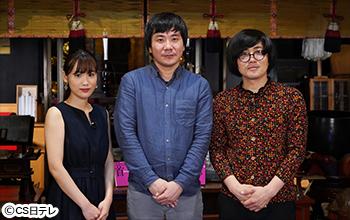 「松原タニシのホラー学 〜創造するコワイ世界〜」