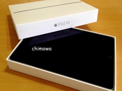 進研ゼミプラスハイブリッドスタイル レンタルタブレット iPadAir2 画像