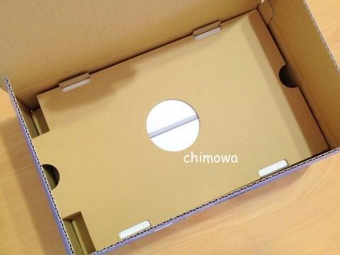 進研ゼミプラス ハイブリッドスタイル 返却ボックスにレンタルiPadを入れた画像