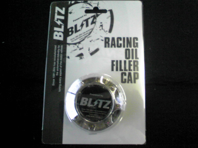 BLITZ RACING OIL FILLER CAP - KOGUCHI POWER