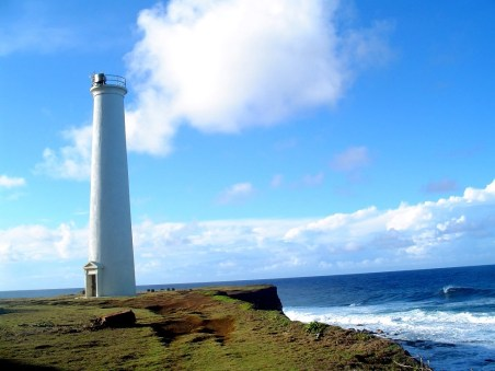 Kohala Lighthouse