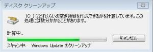 windows7update