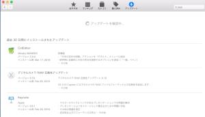 macbook12、アップデート