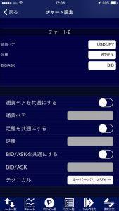 iphone_superbb