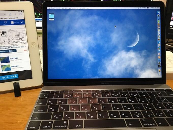 macbook12_ipad2