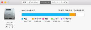macbook12_storage_abnormal