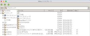 EasyWine_Explorer