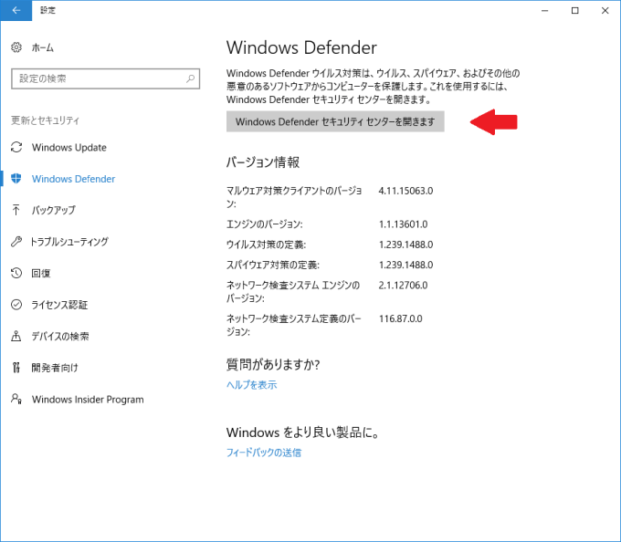 Windows10-Defender