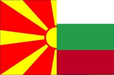 Bullgaria miratoi Protokolin për aderimin e Maqedonisë në NATO