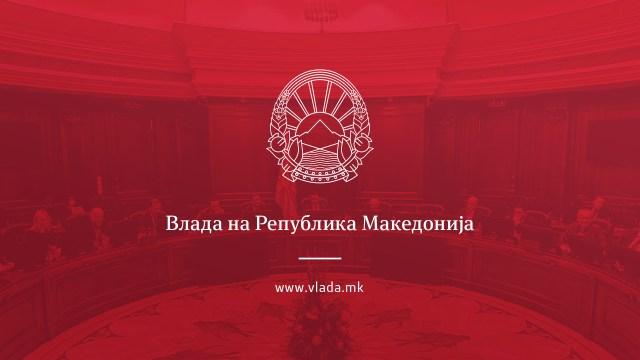 Ndjekje e drejtpërdrejt e nënshkrimit të protokollit për anëtarësim të vendit tonë në NATO dhe konferencë shtypi e zëdhënësve të Qeverisë, Boshnjakovski dhe Hoxha