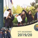 Universiteti i Tetovës – Regjistrimet për vitin akademik 2019/20