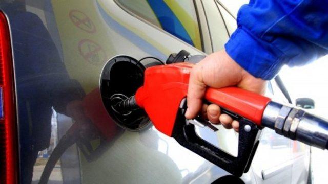 KRRE publikon çmimet e reja të derivateve të naftës