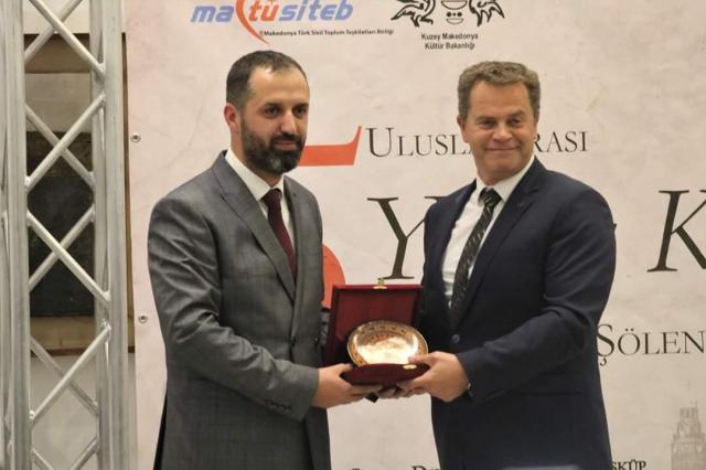 """U mbajt Mbrëmja e 5-të Ndërkombëtare e Poezisë """"Jahja Kemal Bejatli"""""""