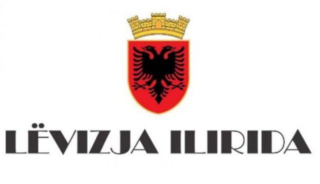 Lëvizja Ilirida: Kreditë e jashtme,nuk përdoren për donacione