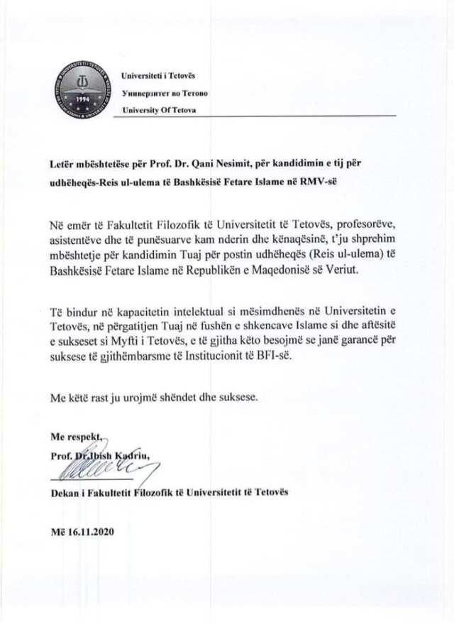Mbështetje ndaj kandidimit të Myftiut të Tetovës, Qani Nesimi për postin Reis-ul-ulema të BFI-së, edhe nga Fakulteti Juridik i Tetovës