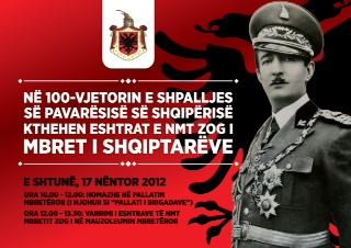 17 Nëntori i viti 1944 i kthyer padrejtësisht në ditë pushtimi, ditë tërbimi e tmerri komunist!
