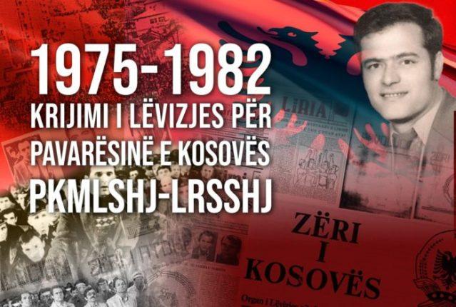 1975-1982 KRIJIMI I LËVIZJES PËR PAVARËSINË E KOSOVËS (PKMLSHJ-LRSSHJ)