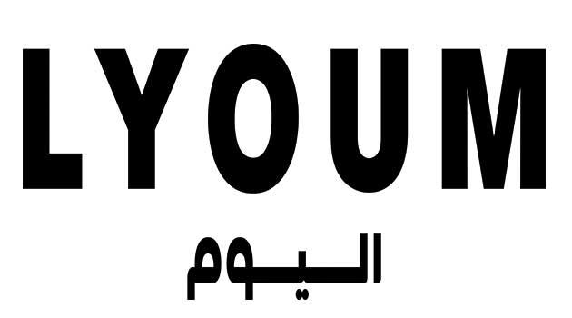 Tunisian fashion LYOUM eyes international expansion €500k