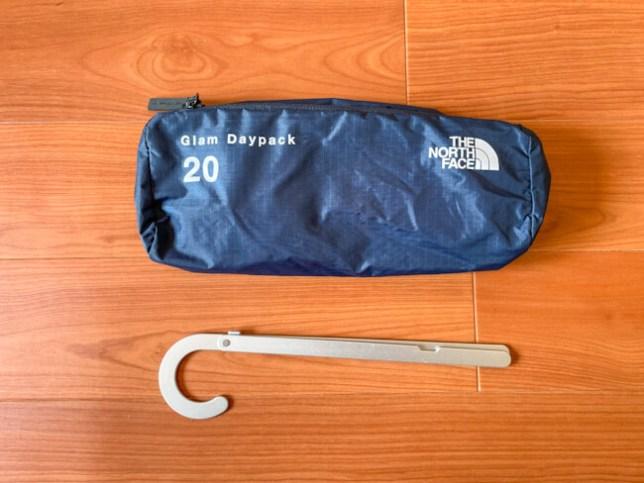 daybag2