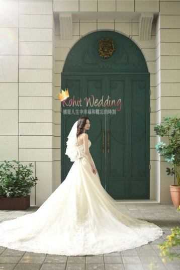 Korea Pre Wedding Photo 57