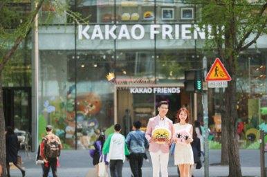 kore prewedding photoshoot