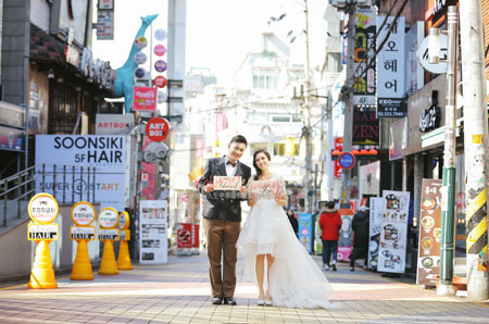 korea prewedding photos
