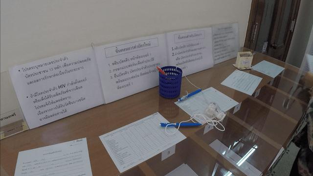 タイ スネークファーム 行き方 世界一周 予防接種