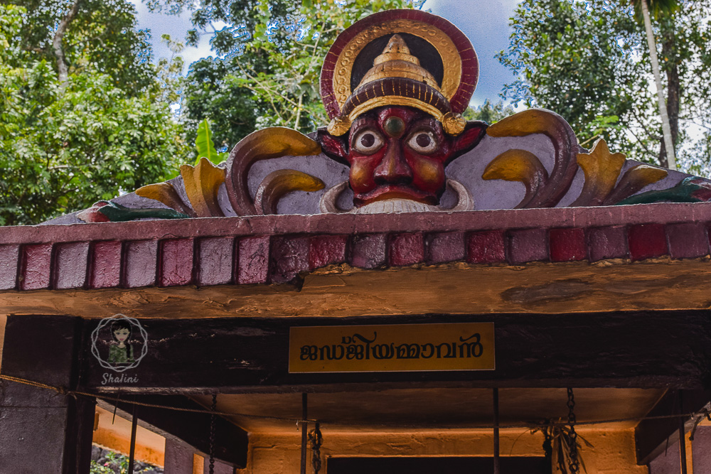 Judge Ammavan deity in Kerala