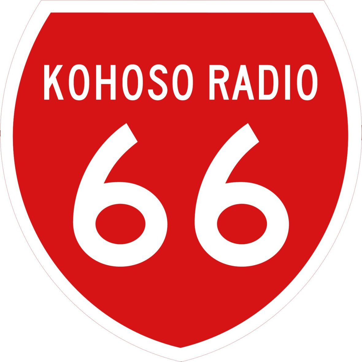 The New Zealand version of the KoHoSo Radio 66 shield