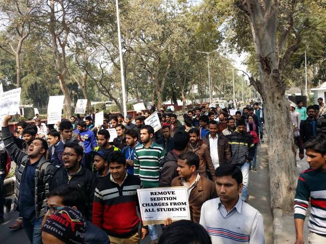 JNU Row Spreads To Aligarh Muslim University AMU