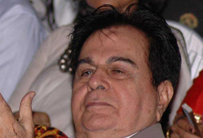 Dilip Kumar Admitted To Lilavati Hospital In Mumbai