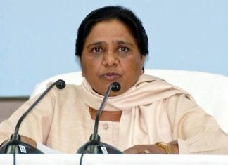 Complete 100 Candidate List of Bahujan Samaj Party (BSP) for Uttar Pradesh Election