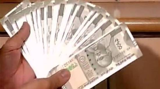 rs-500-new-note-759