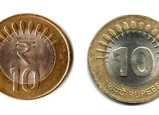 ten rupee coin