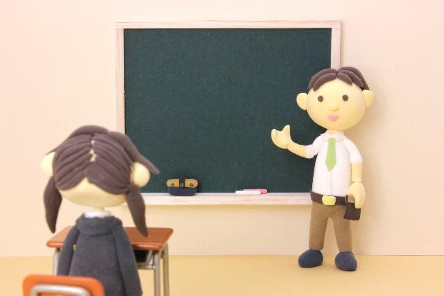 先生好き!教師と恋愛したい元生徒・・・卒業後も連絡を取る方法