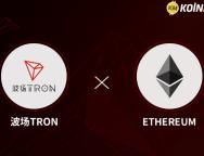 Tron'un mucidi Justin Sun: Tron [TRX] Ethereum'u geçecek!