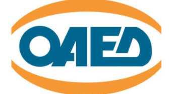 Πρόβλημα στην ένταξη διαχειριστών ΚοινΣΕπ στην επιδότηση στην απασχόληση με προγραμματα ΟΑΕΔ