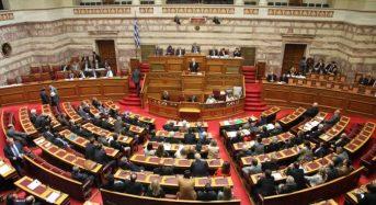 Κατατέθηκε το νομοσχέδιο για την απελευθέρωση της καλλιέργειας κάνναβης