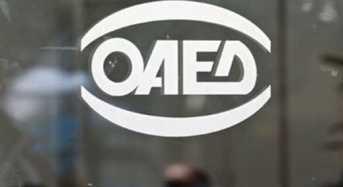 Οκτώ προγράμματα του ΟΑΕΔ για ανέργους και επιχειρηματίες