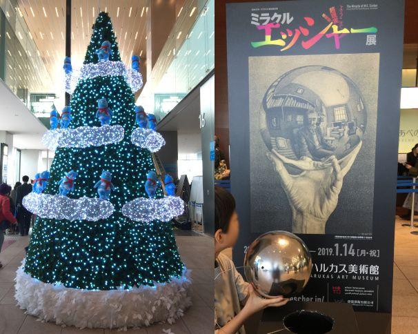 エッシャー展 クリスマスツリー