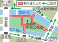中之島イルミネーション交通規制マップ