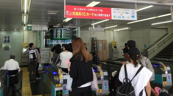 ポートライナー三宮駅の改札 交通系ICカードが使える