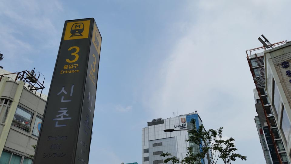 Seoul Airport Transit Hotel