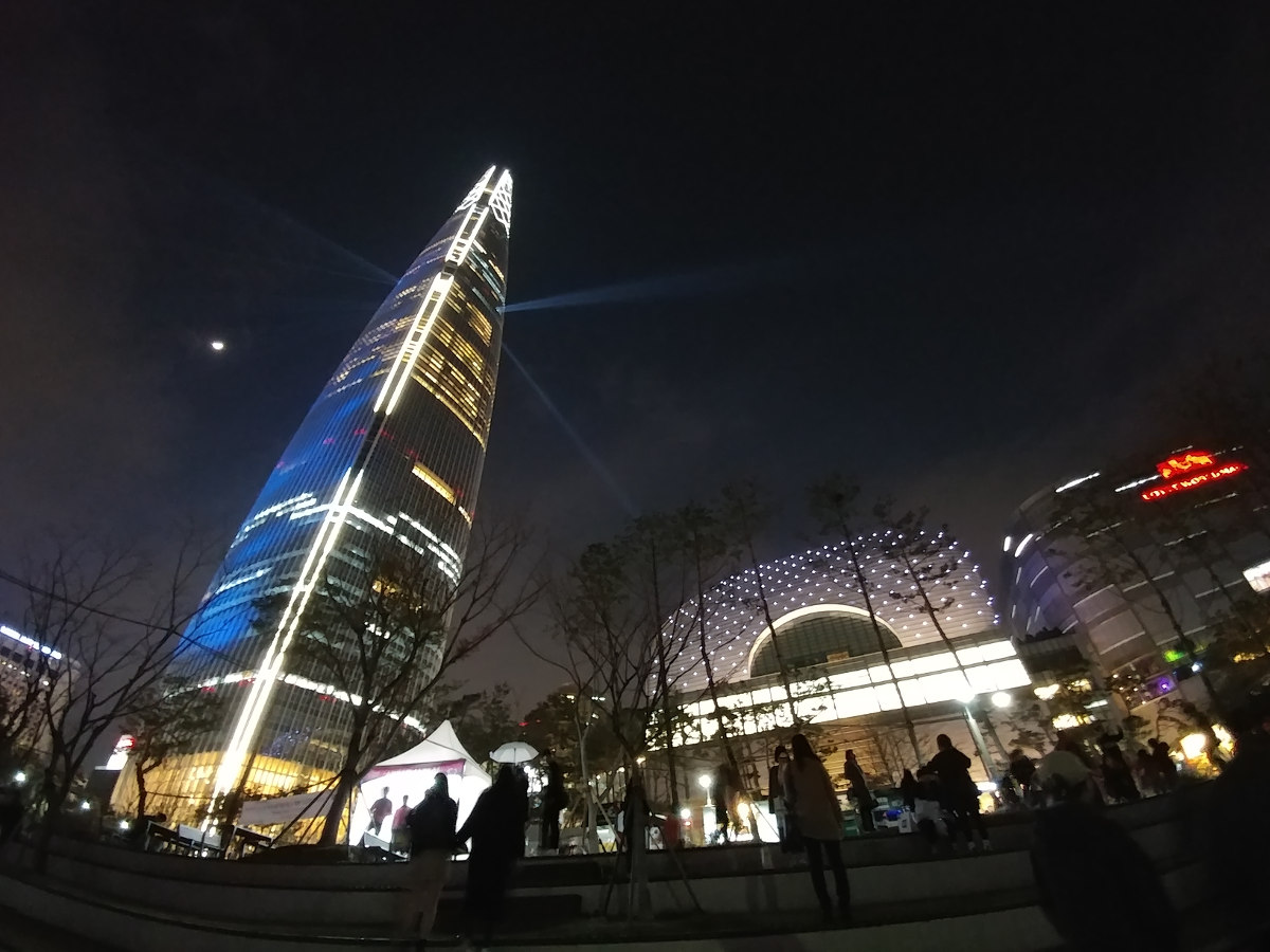 Lotte World Tower opens  Kojects