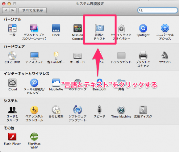 google日本語入力15