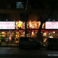 「海援隊 福わ家」100円生ビールならせんべろ!!