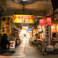 店舗はボロいけど沖縄そばが美味しい『ソーキそば専門店 田舎 公設市場南店』